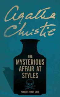 Mysterious Affair at Styles (Poirot) -- Paperback (Masterpiec)