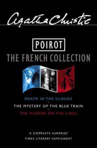 """Poirot: The French Collection: """"Murder on the Links"""", """"Mystery of the Blue Train"""", """"Death in the Clouds"""" (Omnibus)"""