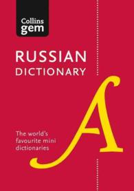 Collins Gem Russian Dictionary (Collins Gem) -- Paperback (4 Rev ed)