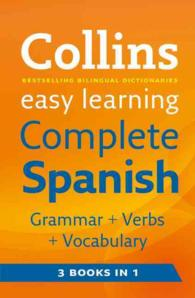 Easy Learning Complete Spanish Grammar, Verbs and Vocabulary (3 Books in 1) (Collins Easy Learning Spanish) -- Paperback