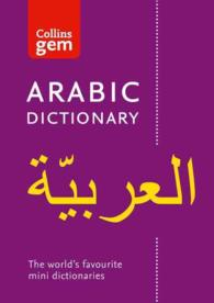 Collins Gem Arabic Dictionary (Collins Gem) -- Paperback