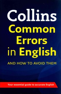 Collins Common Errors in English -- Paperback