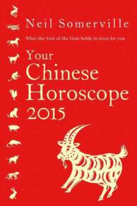 Your Chinese Horoscope 2015 : What the Year of the Goat Holds in Store for You
