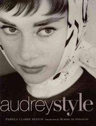 Audrey Style