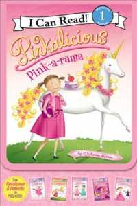 Pinkalicious (5-Volume Set) : Pink-a-Rama (Pinkalicious: I Can Read) <5 vols.> (5 vols.) (BOX)