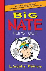 Big Nate Flips Out ( Big Nate #5 ) (OME) (INTERNATIONAL)