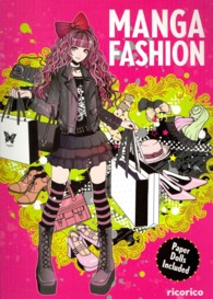Manga Fashion (PAP/ACC)