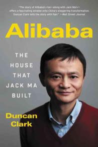 Alibaba : The House That Jack Ma Built (Reprint)