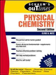 Schaum's Outline of Theory and Problems of Physical Chemistry (Schaum's Outlines) (2 SUB)