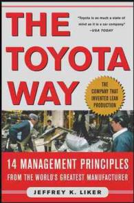 The Toyota Way : 14 Management Principles from the World's Greatest Manufacturer (Reissue)