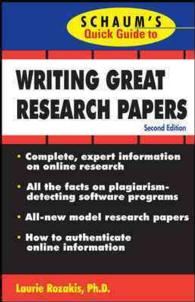 Schaum's Quick Guide to Writing Great Research Papers (Schaums Quick Guide) (2ND)