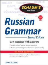 Schaum&#039;s Outlines of Russian Grammar (Schaum&#039;s Outlines) (2ND)