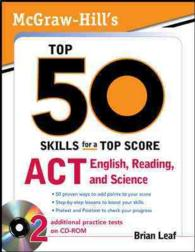 Act English, Reading, and Science : Mcgraw-hill's Top 50 Skills for a Top Score (PAP/CDR)