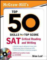 McGraw-Hill's Top 50 Skills for a Top Score : Sat Critical Reading and Writing (Top 50 Skills) (1 PAP/CDR/)