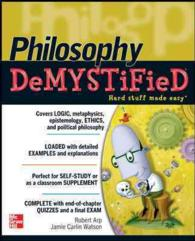 Philosophy Demystified (Demystified)