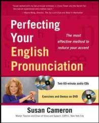 Perfecting Your English Pronunciation (PAP/DVD/CO)