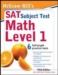 McGraw-Hill's SAT Subject Test Math Level 1 (Sat Subject Tests) (3RD)