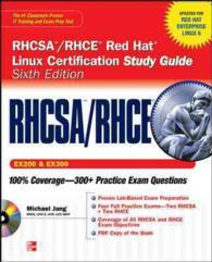 RHCSA/ RHCE Red Hat Linux Certification : Exams (Ex200 & Ex300) (6 PAP/CDR)