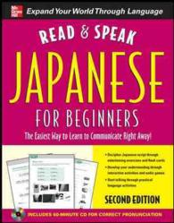 Read & Speak Japanese for Beginners : The Easiest Way to Learn to Communicate Right Away! (Read and Speak Languages for Beginners) (2 PAP/COM/)
