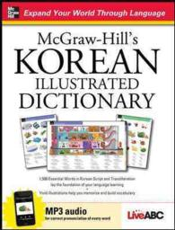 McGraw-Hill's Korean Illustrated Dictionary (HAR/MP3 BL)