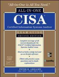 CISA Certified Information Systems Auditor All-in-One Exam Guide (All-in-one) (2 HAR/CDR)