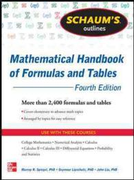Schaum's Outlines Mathematical Handbook of Formulas and Tables (Schaum's Outlines) (4TH)