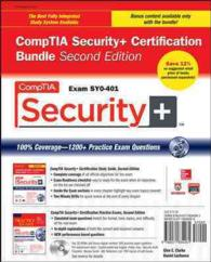 CompTIA Security+ Certification Set : Exam SY0-401 (Certification Press) (2 PCK PAP/)