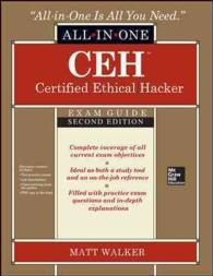 CEH Certified Ethical Hacker All-in-One Exam Guide (All-in-one) (2 PAP/CDR)