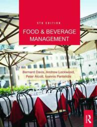 Food and Beverage Management (5 Revised)