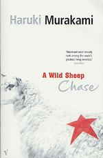 Wild Sheep Chase -- Paperback