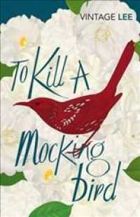 To Kill a Mockingbird -- Paperback