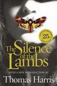 Silence of the Lambs: 25th Anniversary Edition (Hannibal Lecter) <4>