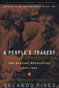 A People's Tragedy : The Russian Revolution : 1891-1924 (Reprint)