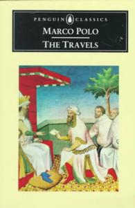The Travels of Marco Polo (Reissue)