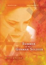 Summer of My German Soldier (Puffin Modern Classics) (Reissue)