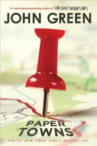 Paper Towns (Reprint)