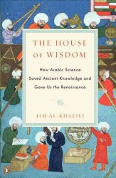 The House of Wisdom : How Arabic Science Saved Ancient Knowledge and Gave Us the Renaissance (Reprint)