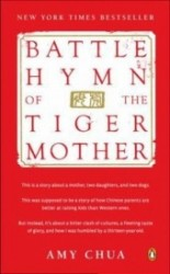 Battle Hymn of the Tiger Mother (OME A-FORMAT)