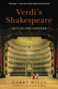 �N���b�N����ƁuVerdi's Shakespeare : Men of the Theater�v�̏ڍ׏��y�[�W�ֈړ����܂�