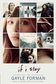 If I Stay (MTI)