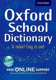 Oxford School Dictionary -- Paperback
