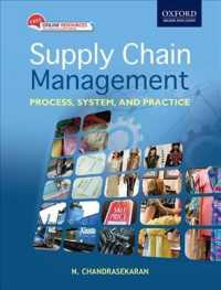 Supply Chain Management: : Process, Function & System -- Paperback