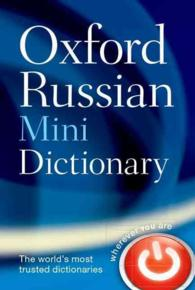 Oxford Russian Mini Dictionary (3 MIN BLG)