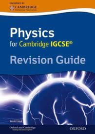 Cambridge Physics Igcse Revision Guide -- Paperback