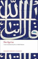 The Qur'an (Oxford World's Classics) (Reissue)