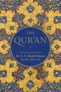 The Qur'an : English Translation and Parallel Arabic Text (Oxford World's Classics) (BLG REV)