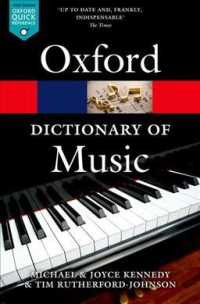 The Oxford Dictionary of Music (Oxford Paperback Reference) (6TH)