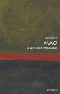 Mao : A Very Short Introduction (Very Short Introductions)