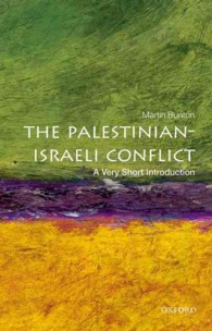 The Palestinian-Israeli Conflict : A Very Short Introduction (Very Short Introductions)