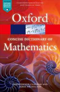 The Concise Oxford Dictionary of Mathematics (Oxford Paperback Reference) (5TH)